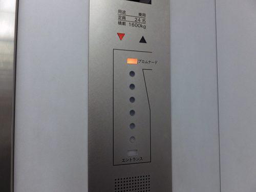 DSCF3045
